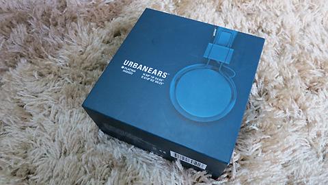 Win UrbanEars Plattan headphone